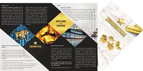 the best layout design brochure brochure design chennai india white paper design chennai