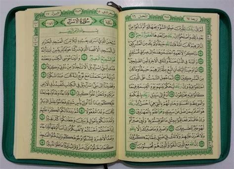 Alquran Arrohman al quran ar rahman zipper a5 jual quran murah