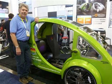 kind  funky hybrid solar  pedal power  green optimistic