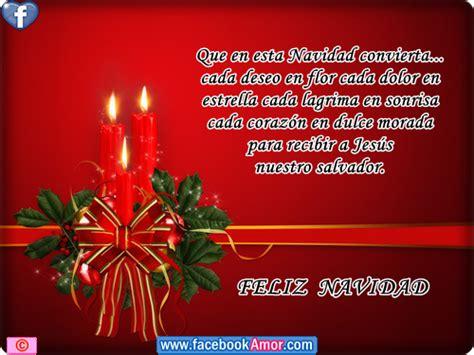 Imagenes De Frases Hermosas De Navidad | feliz navidad im 225 genes bonitas para facebook amor y amistad