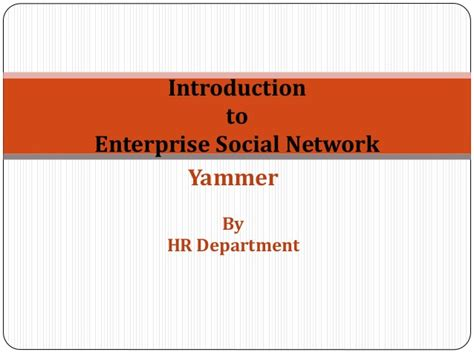 yammer introduction