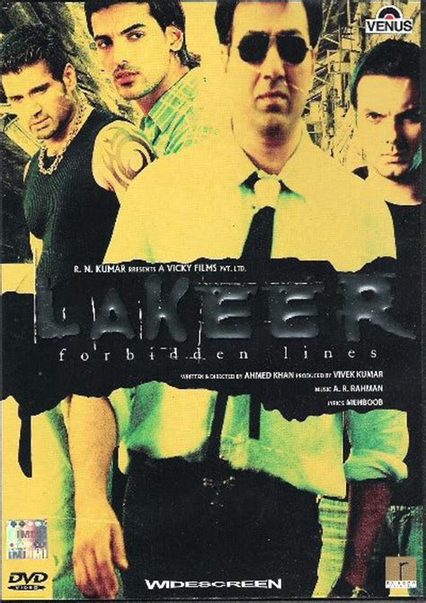 gangster movie quotes mp3 lakeer forbidden lines 2004 movie
