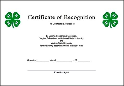 recognition certificate templates free printable sle