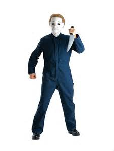party city halloween boy costumes kindergarten killers kids costumes get gory this year
