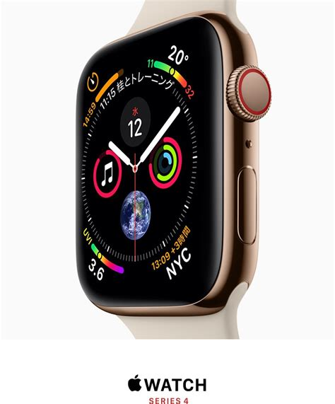 Apple Series 4 Jcpenney by Apple Series 4 製品情報 Apple Au