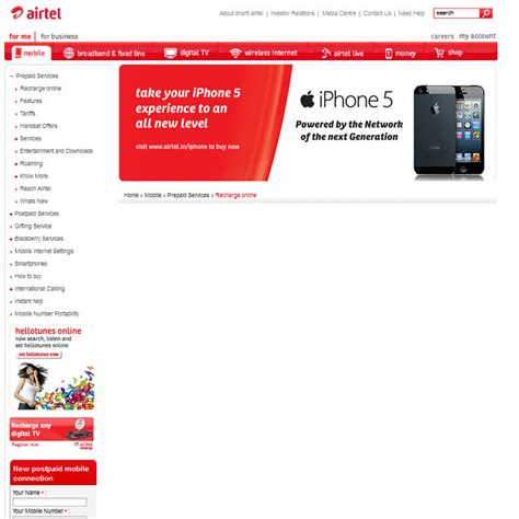 airtel mobile recharge my experience with airtel recharge landing page free ka gyan