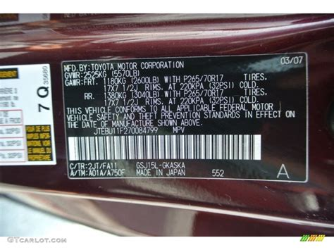 2007 fj cruiser color code 2jt for black cherry pearl photo 85054627 gtcarlot