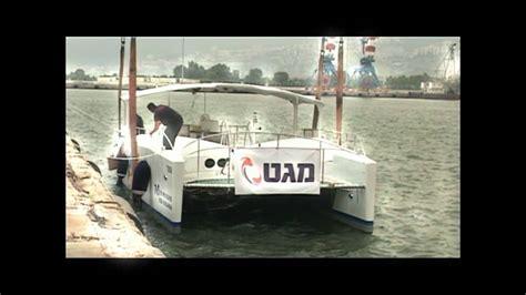 aluminium catamaran yacht mgt aluminium catamaran yacht youtube