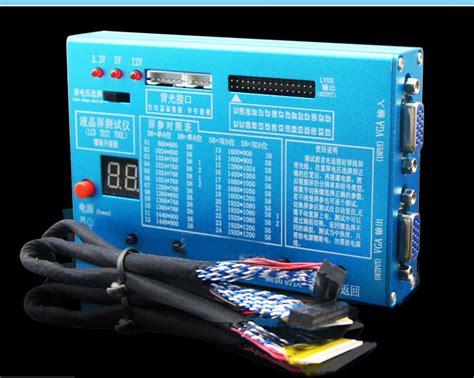 test tv led lcd led screen inverter backlight tester tool aluminum
