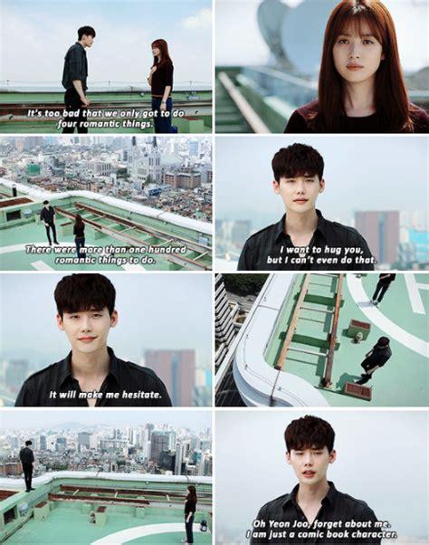 W Two World Drama Korea 4disc w two worlds korean drama kdrama w korean drama drama and korean