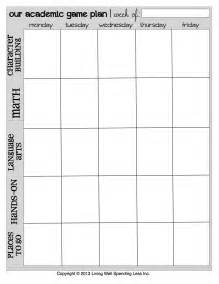 Course Organizer Template by 7 Best Images Of Free Printable School Weekly Planner