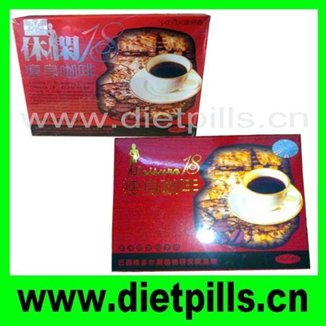 Slim Instant By Ch meizitang weight loss leisure 18 slimming coffee products