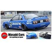 Kaido Racer R31 Nissan Skyline  12 Calsonic Impul Homage