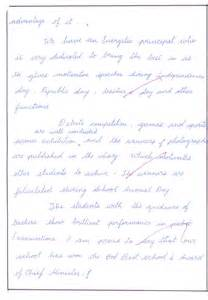 Essay About My Favourite by New Modern Vidhya Mandir Higher Secondary School Conducted Essay Competition On The Topic Quot My