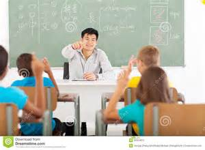 Teaching In Teaching Stock Photography Image 32554612