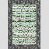 Beautiful Allah Muhammad Wallpaper | 702 x 1070 jpeg 153kB