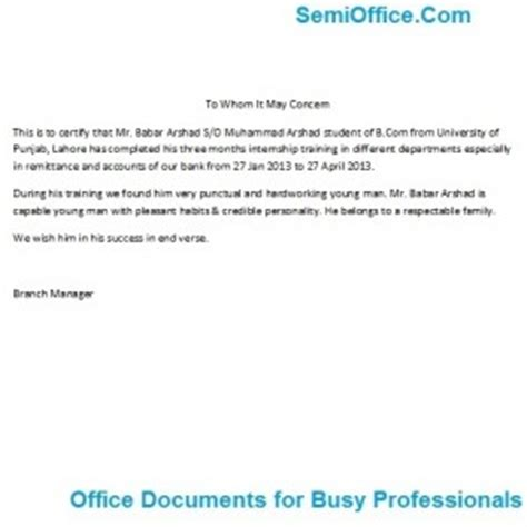 Allied Bank Letterhead bank internship letter format and sle