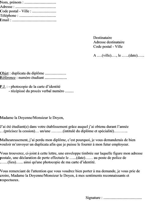 dean s certification letter school certification letter of participation dean s certification