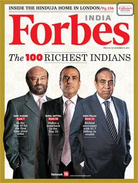 Upto 50 On Forbes India Magazine Subscription Digital18 Media by Forbes India Magazine