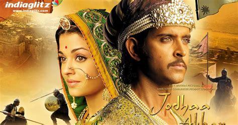 review of jodha akbar it s me and me all the way wapfriend bajirao mastani vs jodha akbar in real life