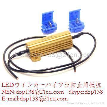 led load resistor advance auto led load resistors rx24 50w 6rj j x china manufacturer car light auto mirror