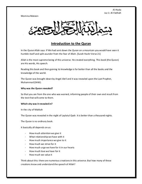 printable version of quran fatihah ayah 1 7 notes