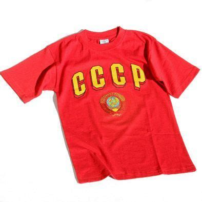 Tshirt Cccp Log russian t shirts cccp soviet coat of arms t shirt