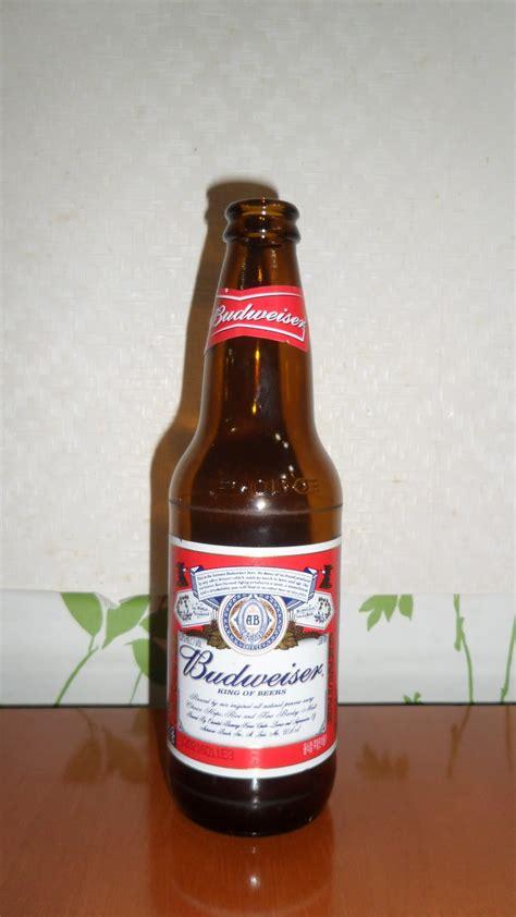 budweiser beer gypsy scholar budweiser king of beer
