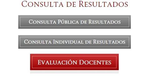 consulta de resultados de la evaluacin de maestros 2015 consulta los resultados de la evaluaci 243 n docente alexduv3