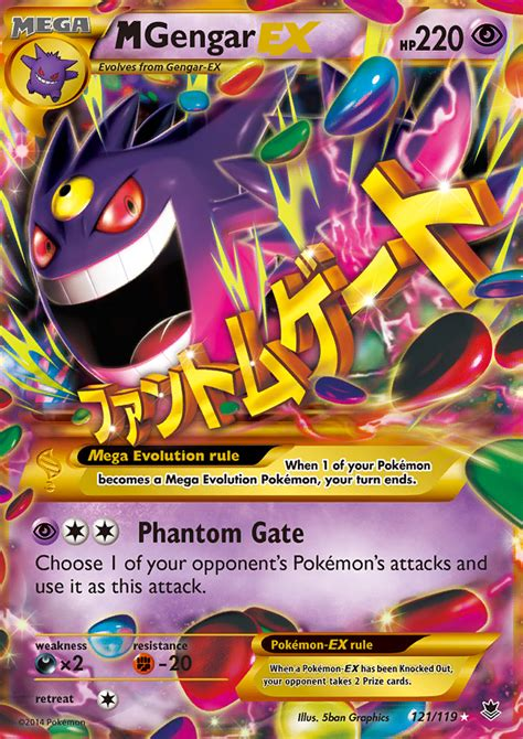 How To Use H And M Gift Card Online - m gengar ex phantom forces phf 121