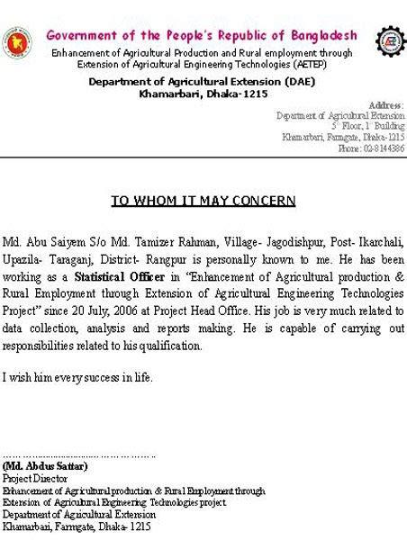 exicutive helper experience certificate