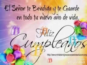 imagenes de cumpleaños para i hermana feliz cumplea 241 os hermana carmen youtube