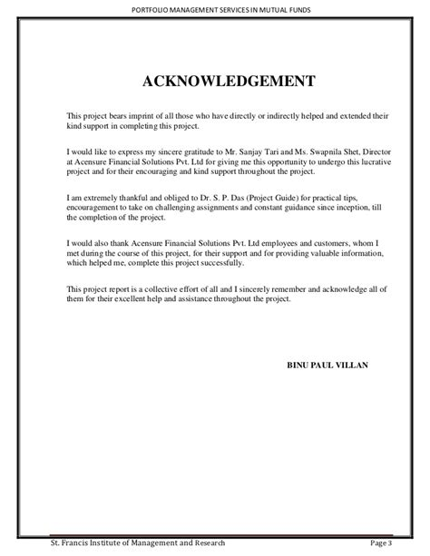 Acknowledgement Letter In Portfolio Portfolio Introduction Exles