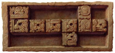 When Calendar Repeats Itself Mayan Logo 13th Baktun Not On