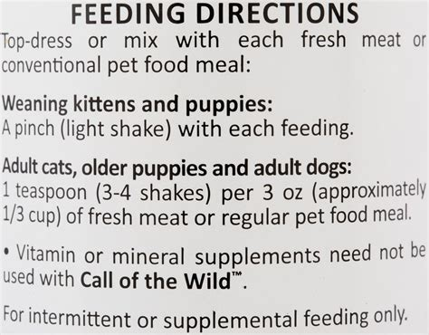 call of the puppy food wysong call of the cat food supplement 11 oz bottle chewy