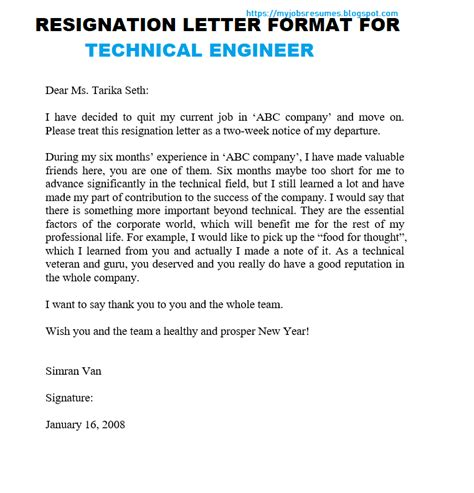 cover letter sle quality engineer resignation letter qa engineer 38 resignation letter