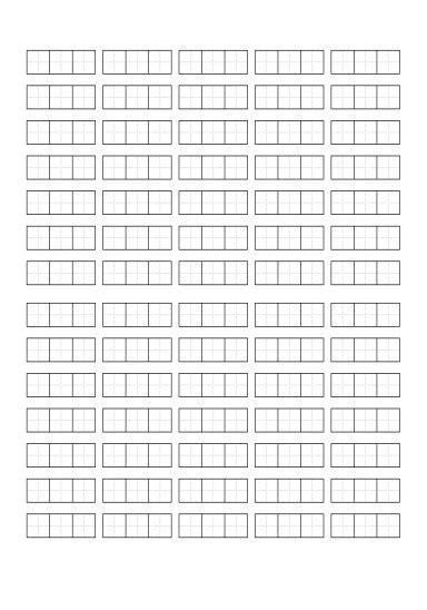 Writing General Japanese Teaching Ideas Genkouyoushi Paper Template