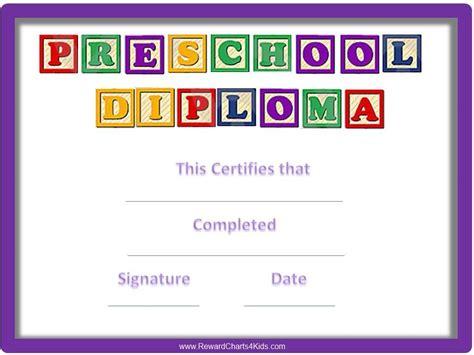 preschool certificate templates preschool certificates