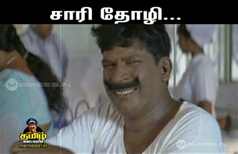 Comedy Meme - the gallery for gt vadivelu dialogues