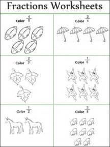 math fractions worksheets for 2nd graders