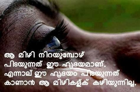 malayalam sad pictures quotes about life sad love quotes malayalam quotesgram