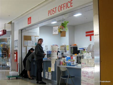 Kuna Post Office by 100 Post Office Officials To Relocate Kuna