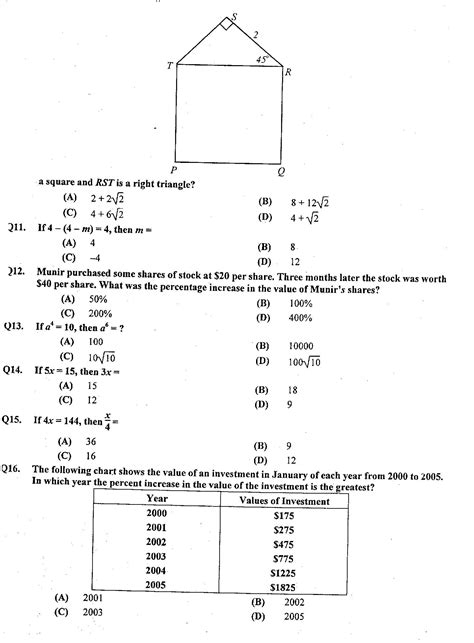 pattern paper of nts test nts gat general test sle papers nts gat general test sle papers with solution