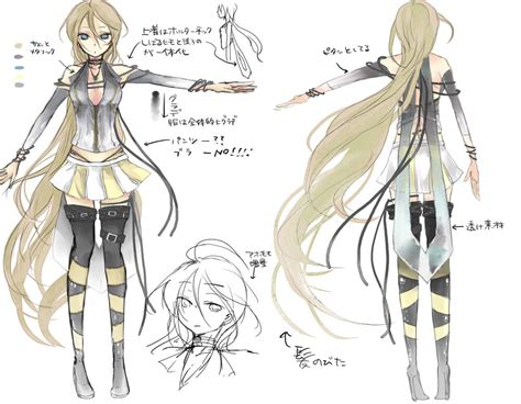 design len vocaloid reference library