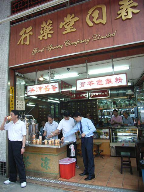 Sho Herbal Bsy herb tea