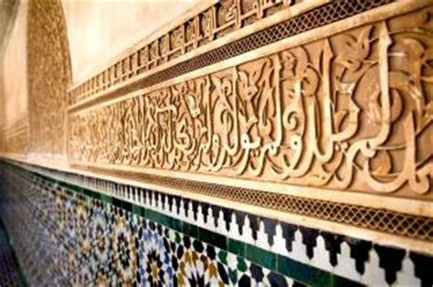 testo in arabo testo arabo scaricare foto gratis