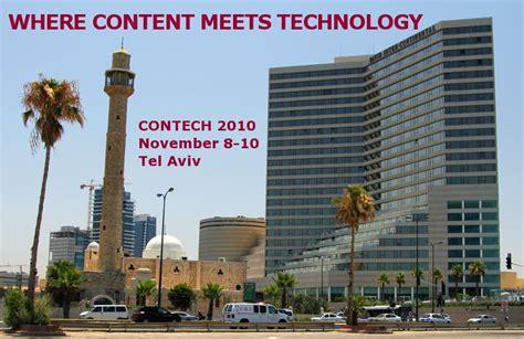 contech 2010 salon isra 233 lien de la cr 233 ativit 233 et de l