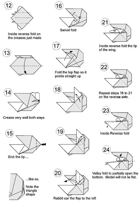 14 best photos of computer paper origami step by step