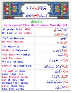 color in translation quran collection al quran color coded arabic