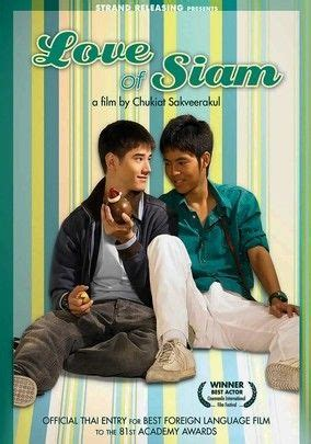 film thailand where is tong love of siam 2007 best friends as children mew